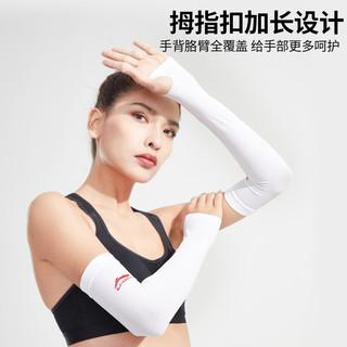 李宁(LI-NING)冰袖防晒袖套男女通用夏季运动护臂护肘遮阳户外开车骑行长款薄手臂套 604黑色(有指洞一双装)