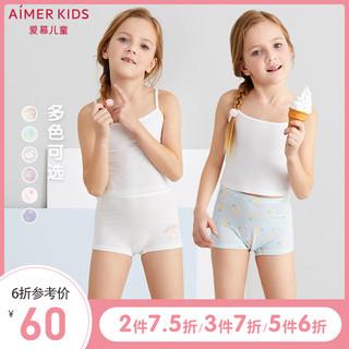 Aimer 爱慕 21新品爱慕儿童1岁+MODAL女孩女童学生宝宝四季印花中腰平角内裤