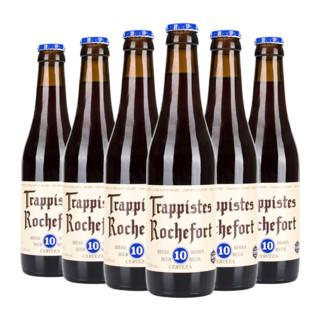 Trappistes Rochefort 罗斯福 10号 修道院啤酒 330ml*24瓶