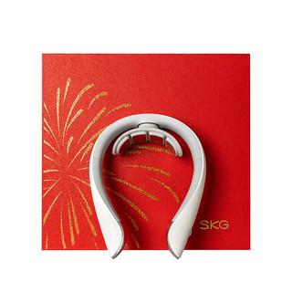 SKG K5-2 颈椎按摩器 礼盒限定款
