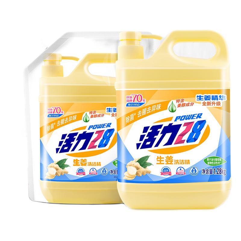 88VIP : 活力28 生姜洗洁精 1.28kg*1瓶+1kg*1袋