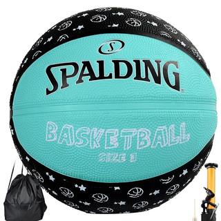 SPALDING 斯伯丁 斯伯丁 Spalding  儿童篮球室内外通用3号蓝球 65-134Y