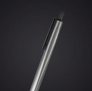 M&G 晨光 AGPH3701 按动中性笔 深空灰 0.5mm 三支装+10支中性笔替芯