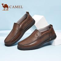CAMEL 骆驼 A122211600 男士牛皮软底商务凉鞋