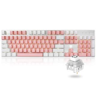 HEXGEARS 黑峡谷 GK715s 104键 有线机械键盘