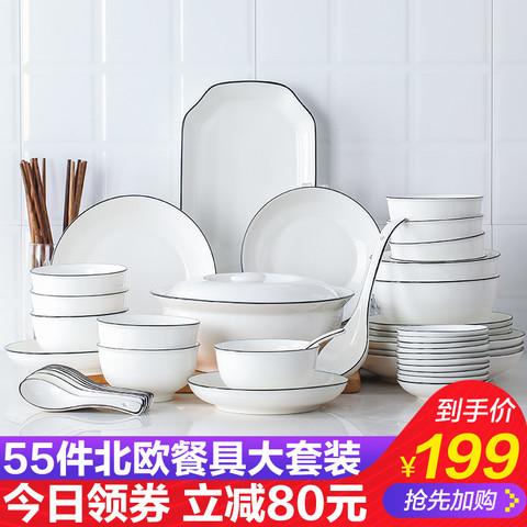曼达尼 日式碗碟套装北欧陶瓷碗筷盘子家用微波炉餐具吃饭碗骨瓷碗
