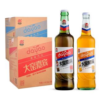 内蒙古特产 大窑嘉宾橙诺汽水550ml*9瓶整箱 混拼组合装怀旧碳酸饮料 嘉宾味+橙诺味混拼共9瓶