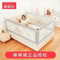 BabyBBZ 棒棒猪 棒棒猪 (BabyBBZ)婴儿童床加高床护栏宝宝防摔边挡板床围栏垂直升降守护精灵款 守护精灵亲子熊 1.8米/单面