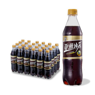 亚洲沙示汽水饮料沙士碳酸饮料气泡水500ml*24中瓶饮料整箱装