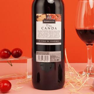 BERBERANA 贝拉那 威达 干红葡萄酒 750ml*6瓶