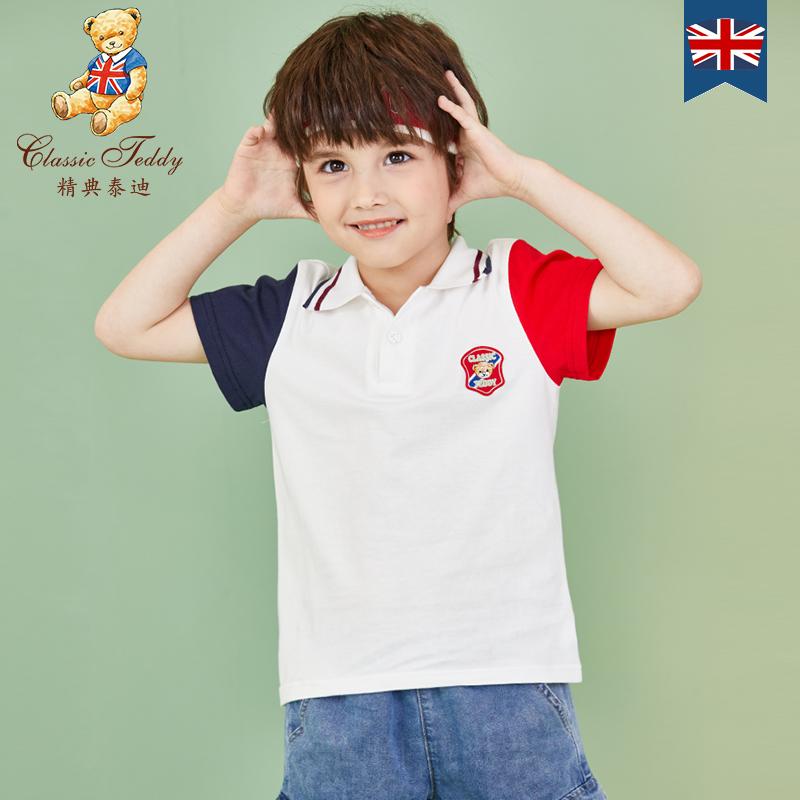 CLASSIC TEDDY 精典泰迪 儿童短袖