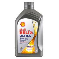 Shell 壳牌 全合成机油 超凡喜力Helix Ultra 5W-40 灰壳A3/B4 SN 1L