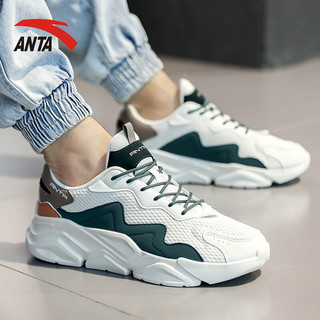 ANTA 安踏 #运动时尚国货新品# 跑步鞋运动鞋男士