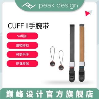 巅峰设计peakdesign cuff微单反相机快拆手腕带 PD适佳能EOSR5 R6富士XT4 XS10索尼A7M3 A7C尼康防滑失手腕绳