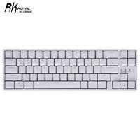 ROYAL KLUDGE RK68 plus 三模机械键盘 白光 红轴 白色