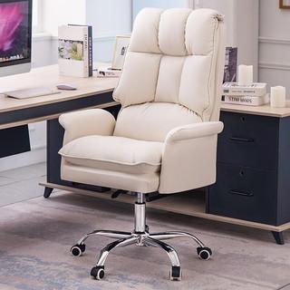 泉枫    家用电脑椅办公椅电竞椅靠背升降转椅椅子舒适久坐老板椅可躺沙发座椅