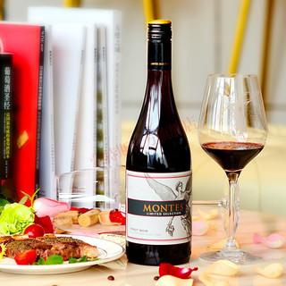 MONTES 蒙特斯 黑皮诺红葡萄酒