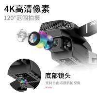 BEIJUE 貝爵 遙控四軸飛機 雙攝像 配三電+VR眼鏡+旅行袋