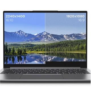 Lenovo 联想 小新 Pro 14 2021款 锐龙版 14.0英寸 轻薄本