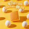 a1 糕中松500g肉松蛋糕营养早餐拔丝食品手撕小面包纯鸡蛋糕肉松饼云蒸蛋糕吐司代餐休闲零食小吃糕点
