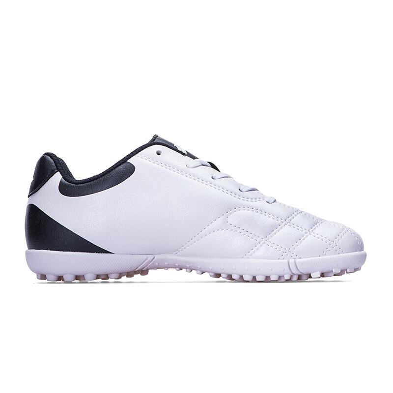 双星 TTM-8255 儿童足球鞋 银色 32码