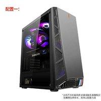 京天华盛 DIY台式电脑主机 配置一(R5-3600、RTX2060、16GB、250GB SSD)