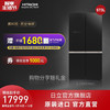 Hitachi/日立573L原装进口十字对开黑科技真空保鲜自动制冰玻璃面板冰箱R-FBF570KC 水晶黑色