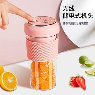 欧美特 OMT-BD9006  榨汁机