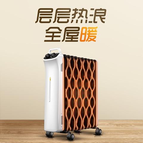 SINGFUN 先锋 DYT-L1 电暖器