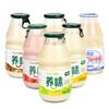 养味牛奶220g*6瓶