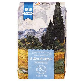 新良日式吐司面包粉 高筋面粉 烘焙原料 早餐面包机用小麦粉 纸包装面粉 1kg