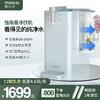 Miss Xi 熊小夕 独角兽净饮机 家用直饮加热一体机饮水机净水器台式净饮机
