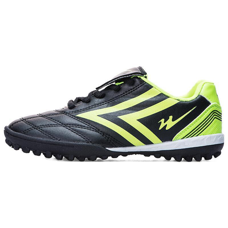 双星  男童足球鞋 黑绿 37码
