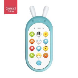 beiens 贝恩施 贝恩施 婴幼儿早教电话趣味音乐玩具双语手机YZ19