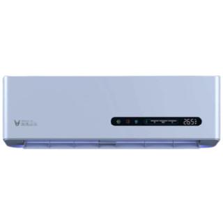 VIOMI 云米 Navi 2系列 新一级能效 壁挂式空调