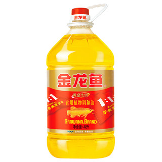 金龙鱼 黄金比例食用植物调和油4L\/桶 食用油 营养健康西安发货