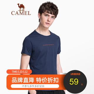 CAMEL 骆驼 骆驼 短袖t恤男士 X8B374051宝蓝 XL