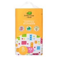 little tree 小树苗 艺术家系列 环保纸尿裤 S42片