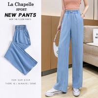 La Chapelle 拉夏贝尔 SPORT天丝牛仔裤子女2021新款夏薄款宽松百搭潮流阔腿裤(需用券)