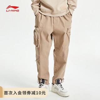 LI-NING 李宁 李宁休闲裤男士篮球系列男装宽松裤子春夏收口运动长裤AKXR035