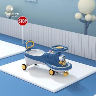 mloong 曼龙 儿童扭扭车