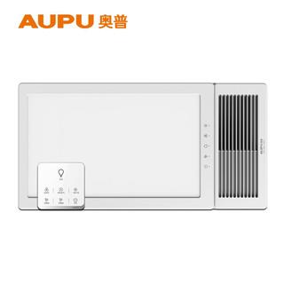 奥普(AUPU)浴霸E368集成吊顶风暖浴霸 智能换气风暖多功能浴室取暖器 浴霸灯 LED宽屏大照明 适配集成吊顶