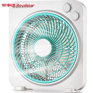 荣事达(Royalstar)电风扇/台式转页扇/办公卧室宿舍/节能便携小风扇/鸿运扇/五叶电扇 KYT-256
