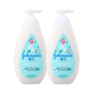 Johnson's baby 强生婴儿 婴儿沐浴露
