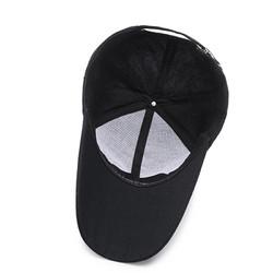 HOCR  66596594078  男士太阳棒球帽