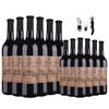 CHANGYU 张裕 优选级 赤霞珠干红葡萄酒 750ml*12瓶