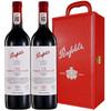 Penfolds 奔富 175周年 隽英臻酿 西拉赤霞珠干红葡萄酒 750ml*2瓶