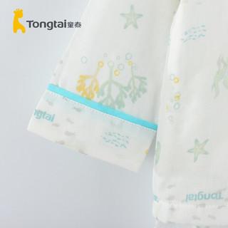 童泰春夏季婴儿衣服1-3岁轻薄棉纱睡衣男女宝宝翻领家居套装 绿色 80cm