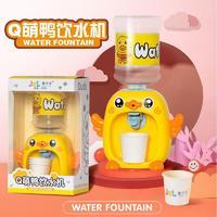 哦咯 趣味儿童饮水机玩具过家家按压出水