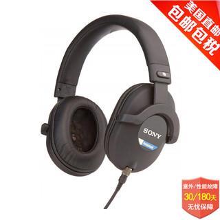 索尼  头戴式耳机 专业录音棚耳机封闭式MDR7520宽频响应镀金插头 黑色